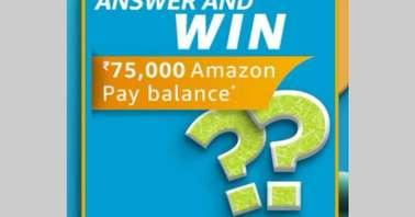 Amazon Funzone March Carnival Edition Quiz