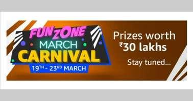 Amazon Funzone March Carnival Quiz