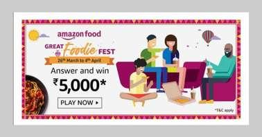 Amazon Great Foodie Fest Quiz