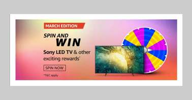 Amazon March Edition Spin and Win Quiz