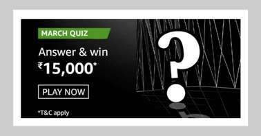 Amazon March Quiz