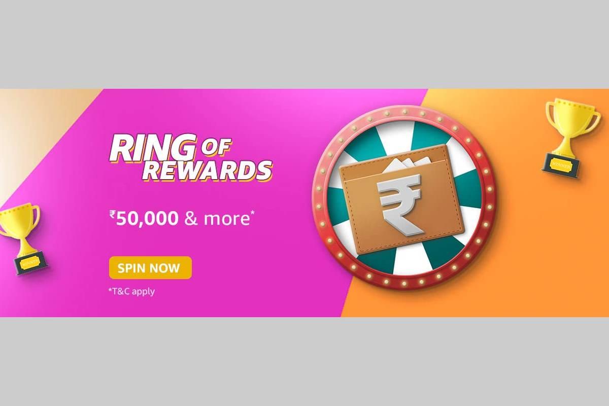 Amazon Ring of Rewards