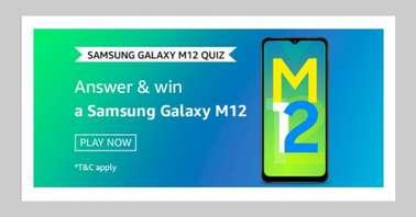 Amazon Samsung Galaxy M12 Quiz