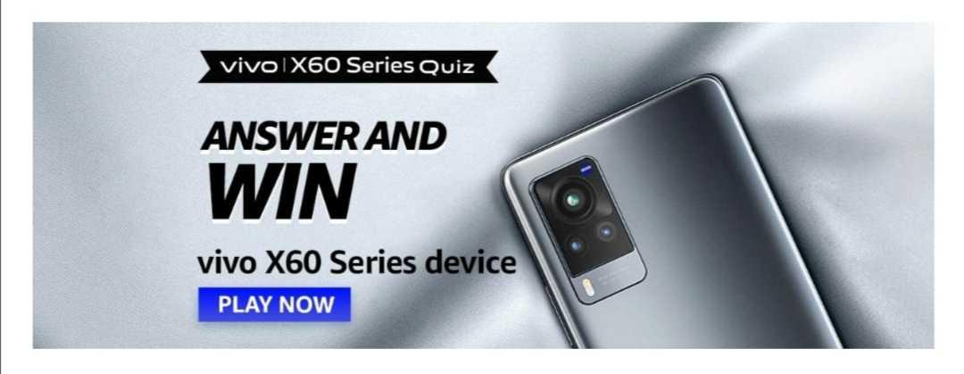 Amazon Vivo X60 Series Quiz