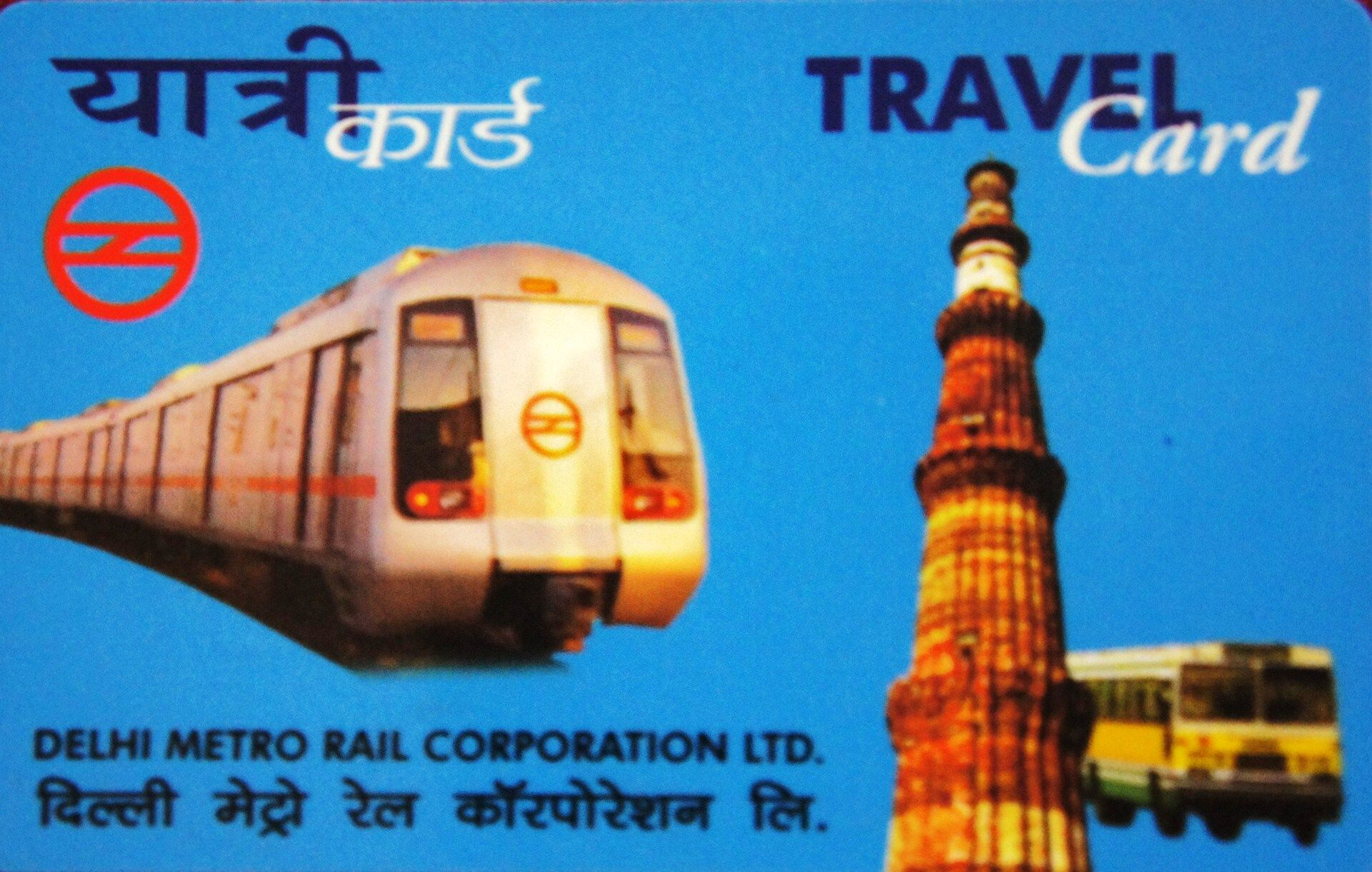 How to recharge and check Delhi Metro Card balance online