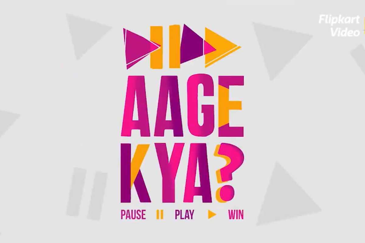 Flipkart Aage Kya Quiz