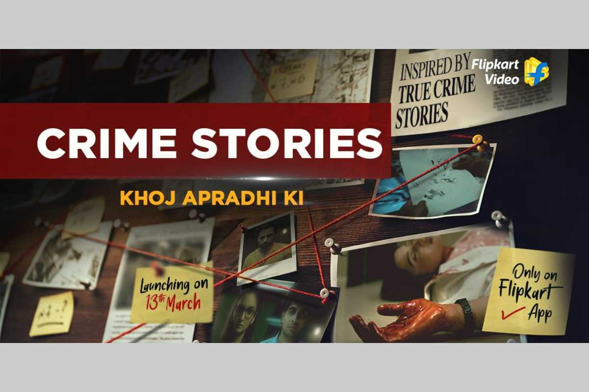 Flipkart Crime Stories Khoj Apradhi Ki Quiz