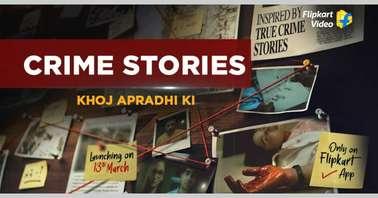Flipkart Crime Stories Khoj Apradhi Ki Quiz