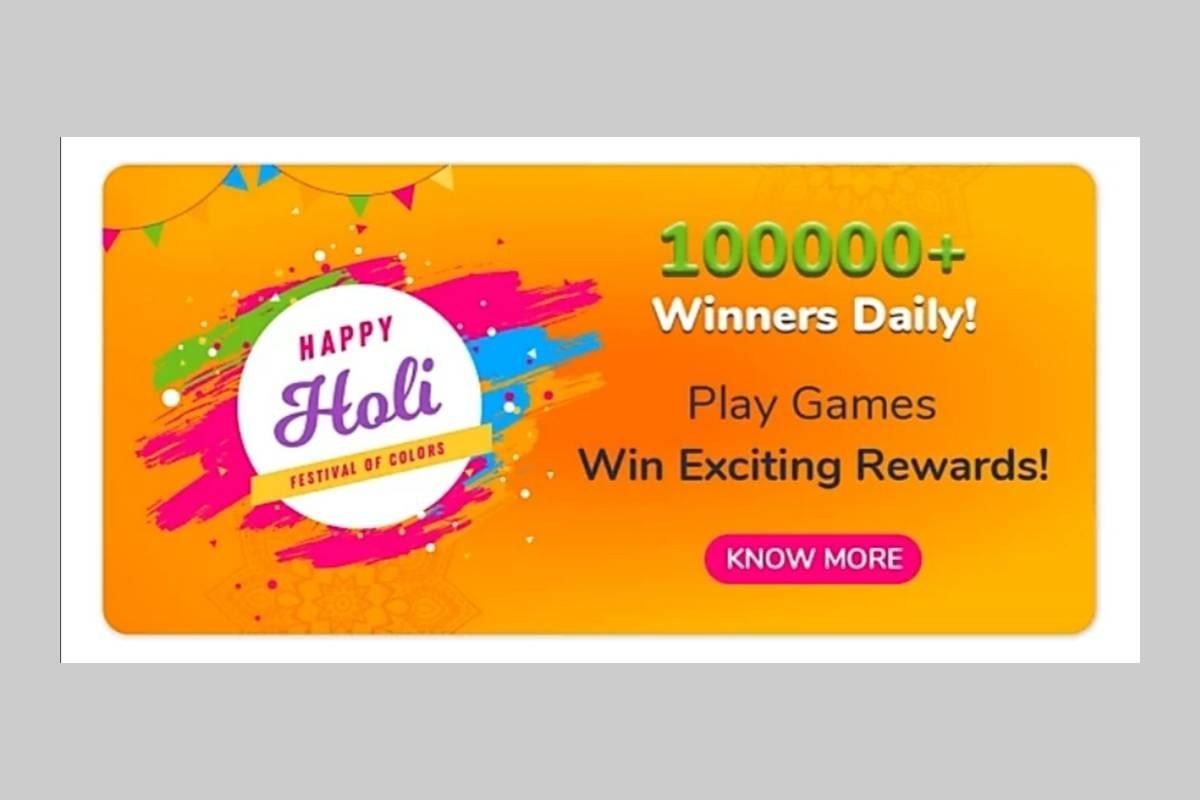 Flipkart Holi Games