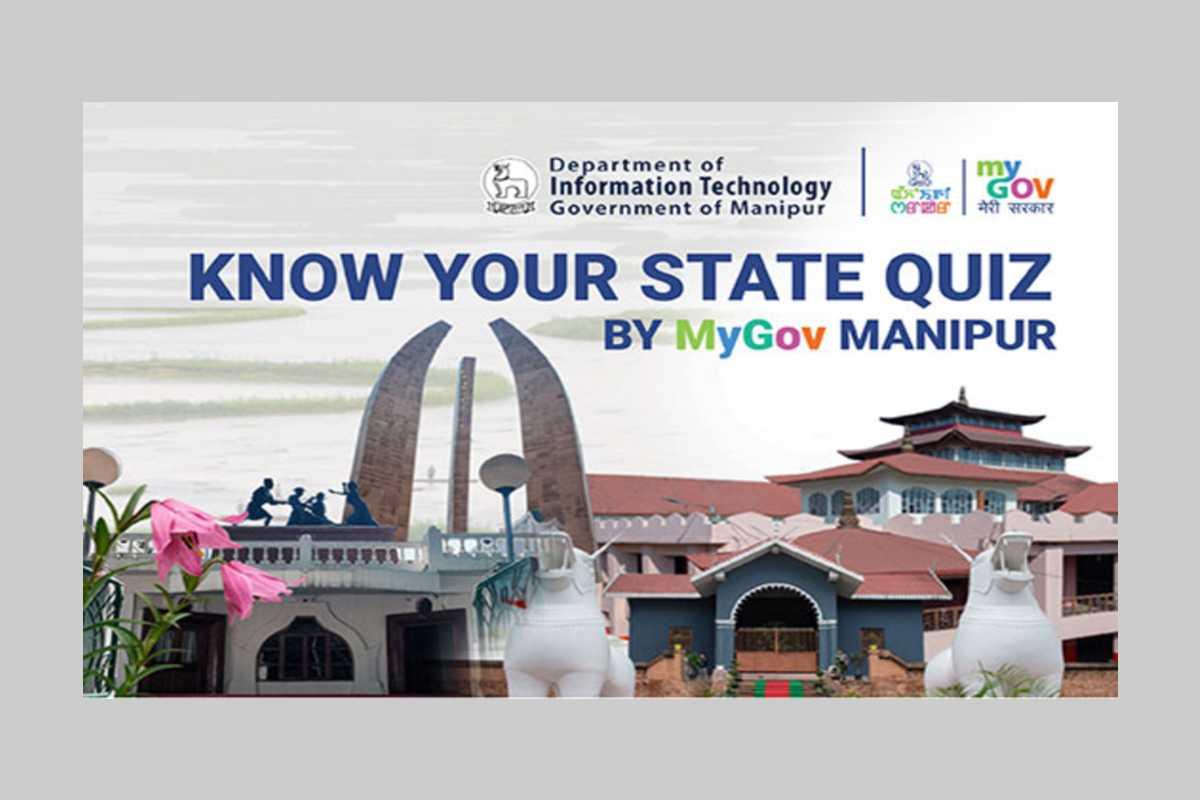 MyGov Know Your State Quiz