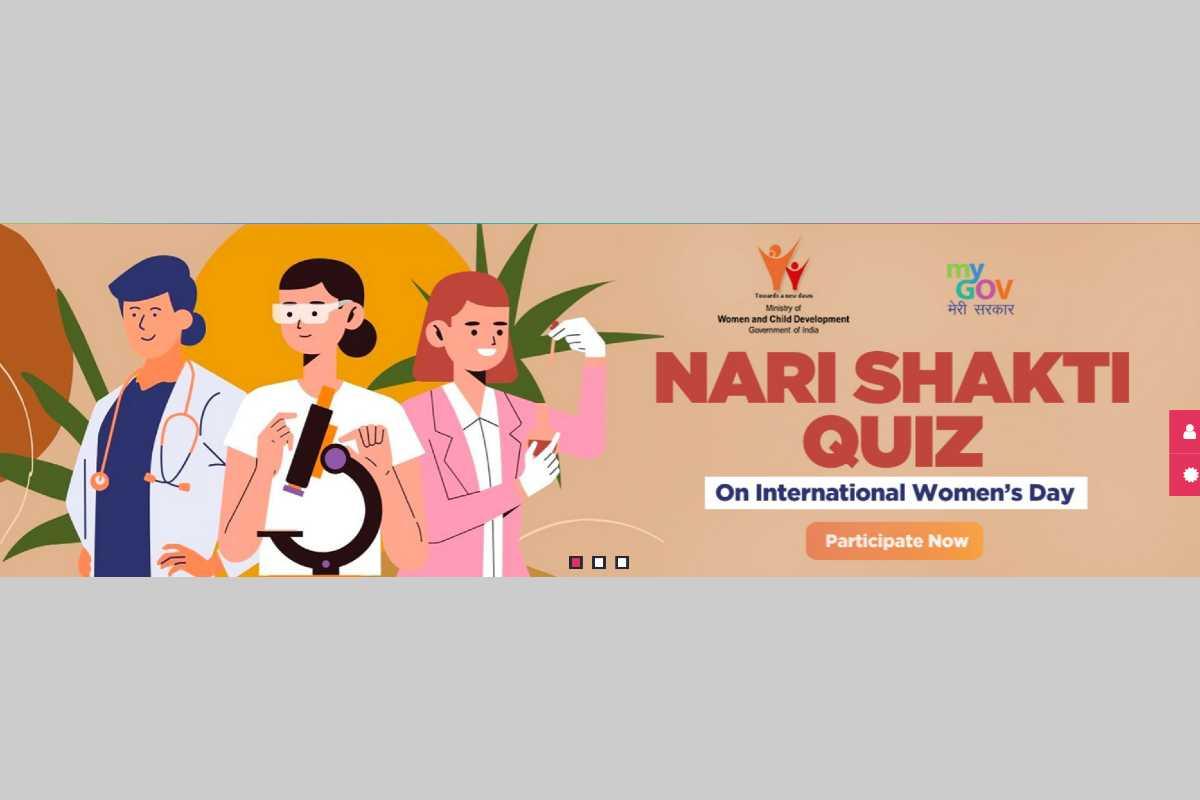 MyGov Nari Shakti Quiz 2021