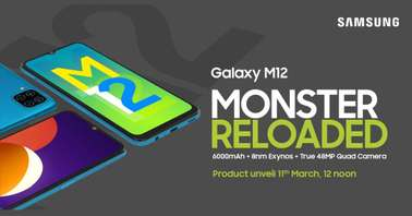 Samsung Galaxy M12 launch date-