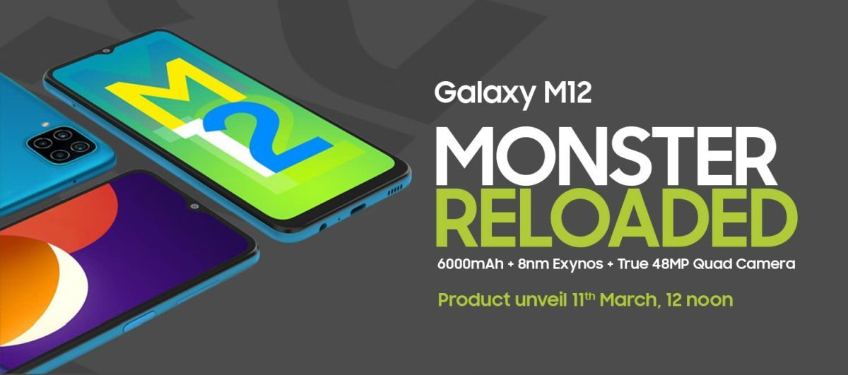 Samsung Galaxy M12 launch date