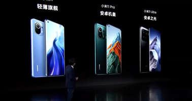 Xiaomi Mi 11 Ultra and Mi 11 pro