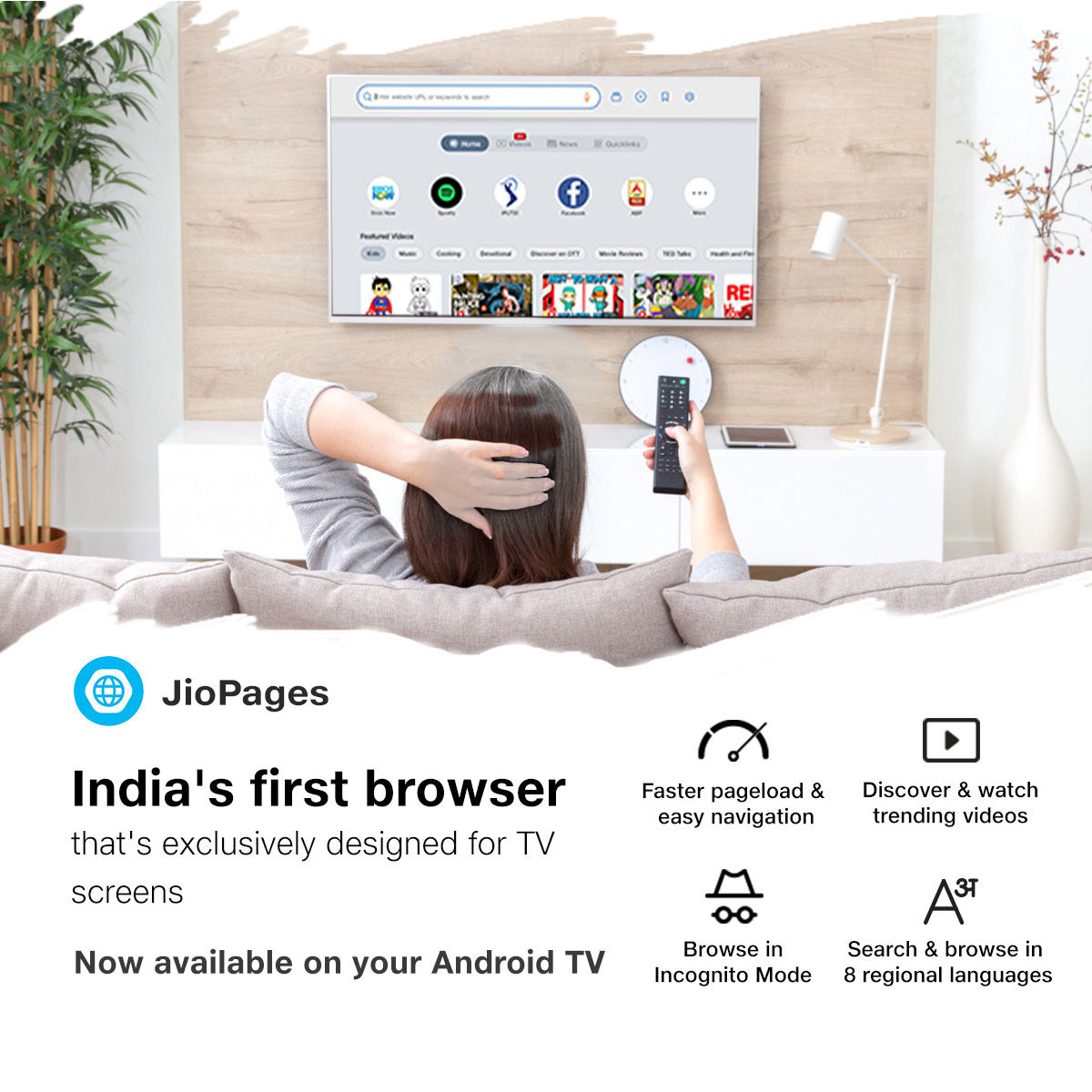 JioPages for Android TV app has been launched