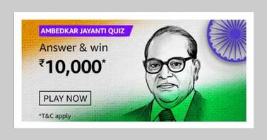 Amazon Ambedkar Jayanti Quiz