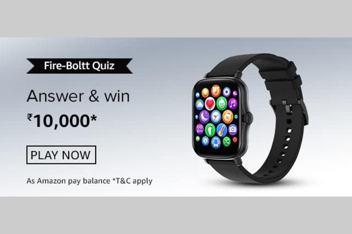 Amazon Fire-Boltt Quiz