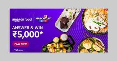 Amazon Food Match Day Cricket Quiz
