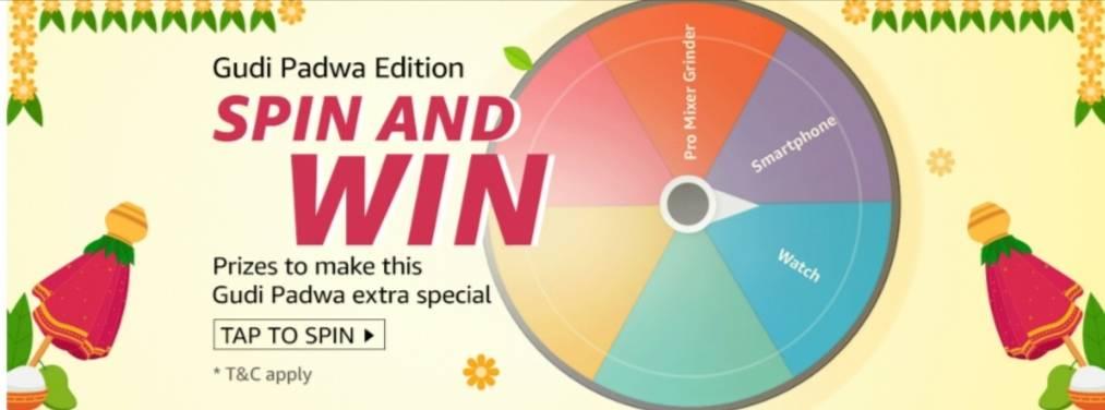 Amazon Gudi Padwa Edition Spin and Win Quiz