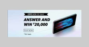Amazon OPPO A74 5G Quiz