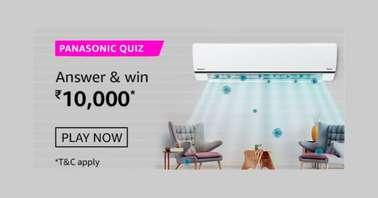 Amazon Panasonic Air Conditioners Quiz