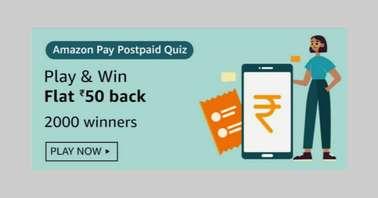 Amazon Pay Postpaid Quiz