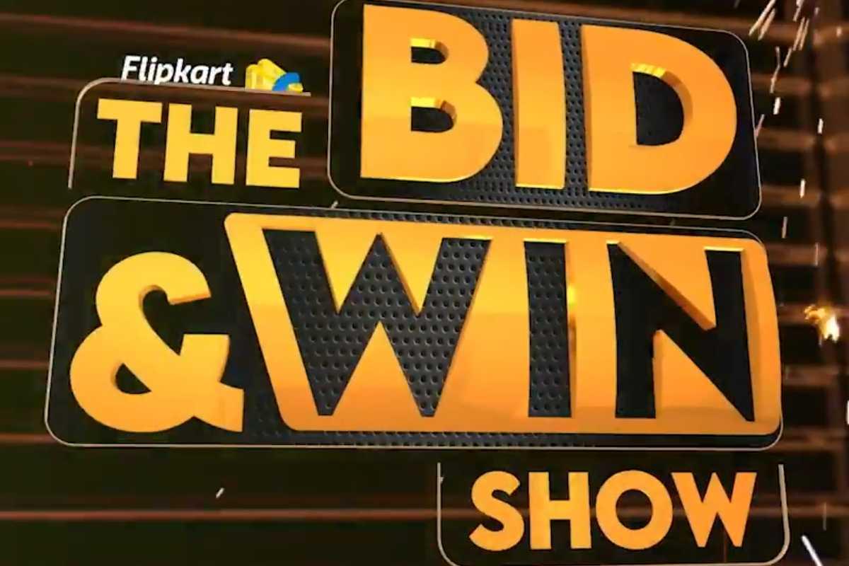 Flipkart Bid and Win Show Quiz