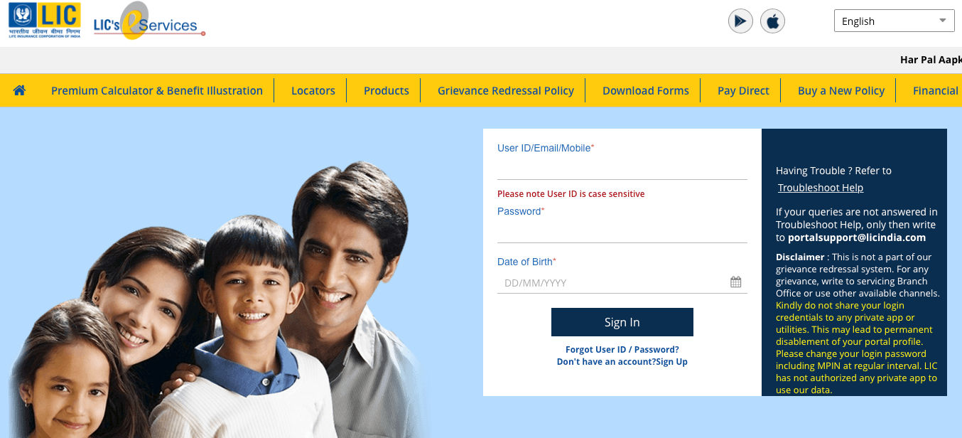 Registered users can conveniently pay premium of all or single policy