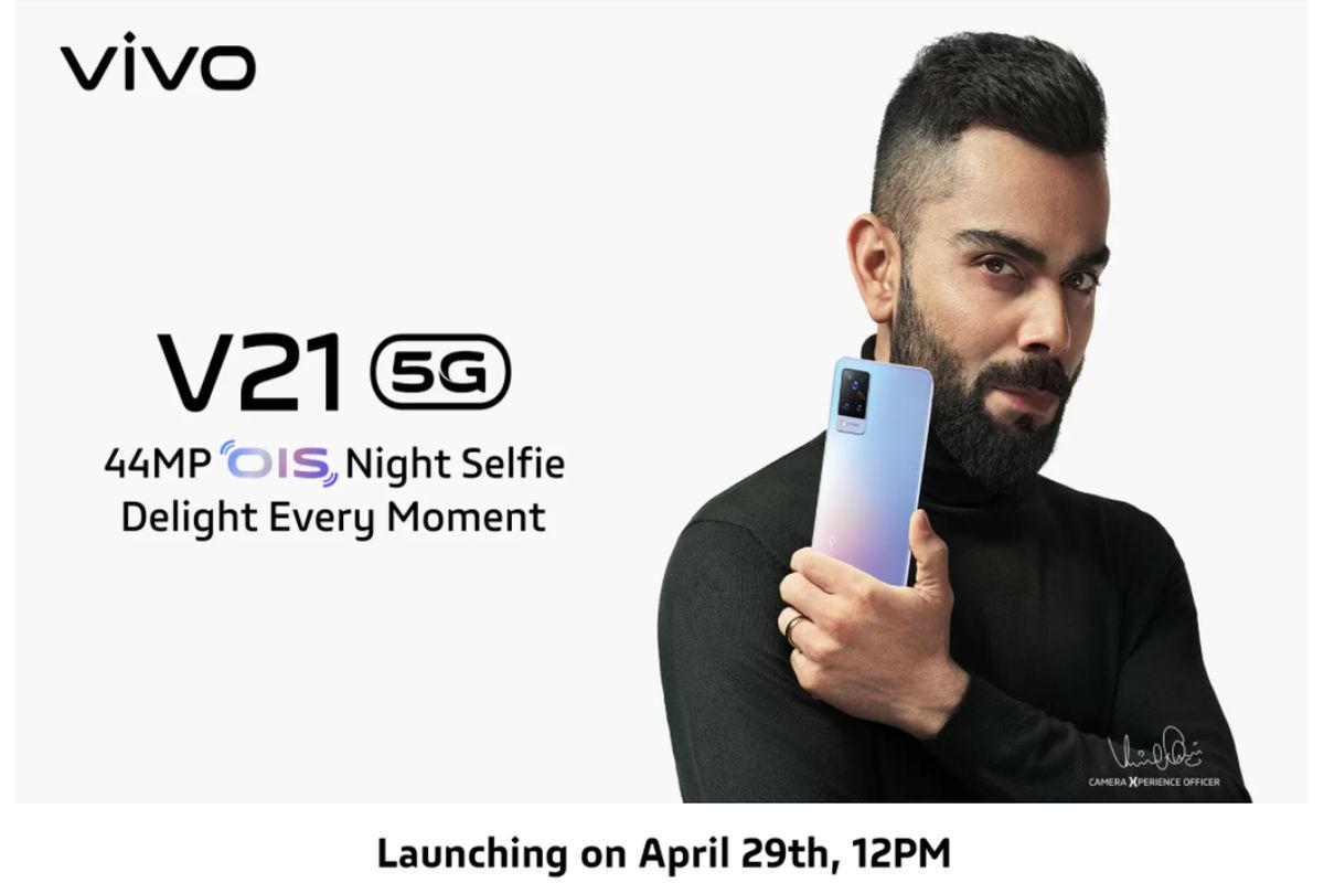 Vivo V21 5G launch date