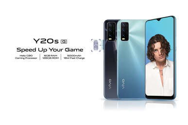 Vivo Y20s G with Helio G80, 5,000mAh battery launched: price, specifications