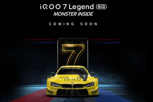 iQOO 7, iQOO 7 Legend Amazon India availability confirmed ahead of launch