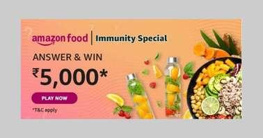 Amazon Food Immunity Special (Nutrition) Quiz