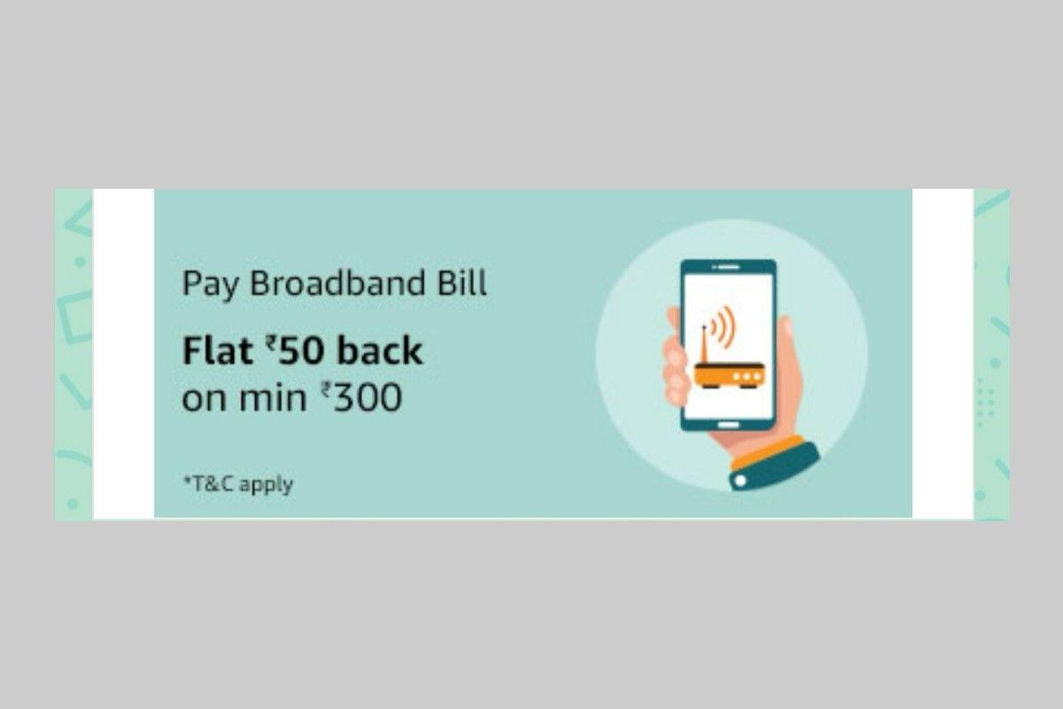 Amazon Pay Broadband Quiz