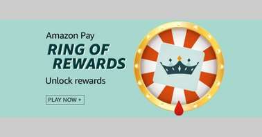 Amazon Pay Ring of Rewards Spin and Win Quiz