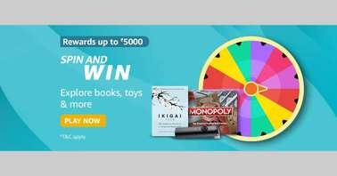 Amazon Spin and Win Quiz