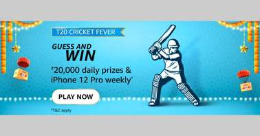 Amazon T20 Cricket Fever Guess and Win Quiz
