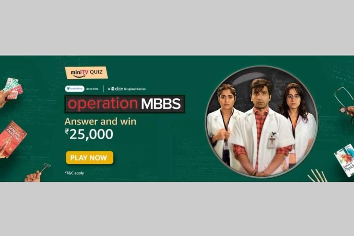 Amazon miniTV Quiz (Operation MBBS)