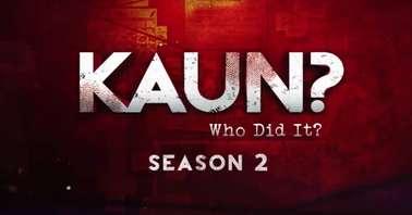 Flipkart Kaun Who Did It Quiz