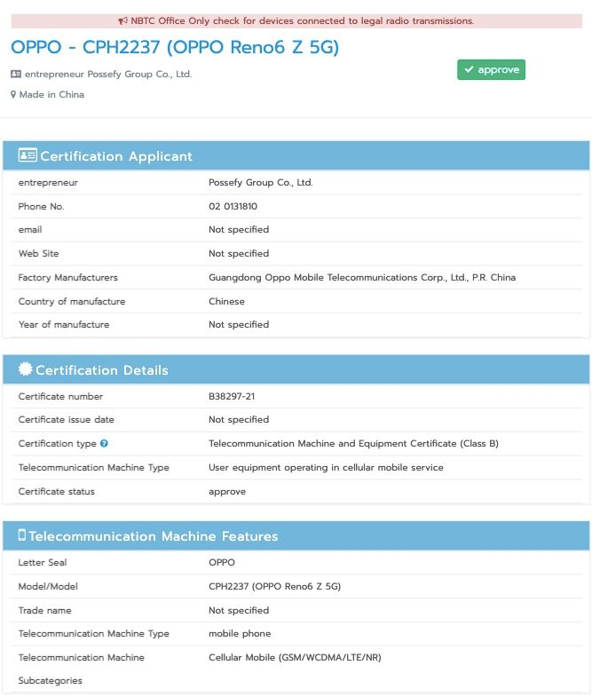 OPPO Reno6 Z 5G spotted on Thailand's NBTC certification website