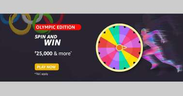 Amazon Olympic Edition Spin and Win Quiz