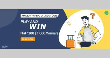 Amazon Pay LPG Cylinder Quiz