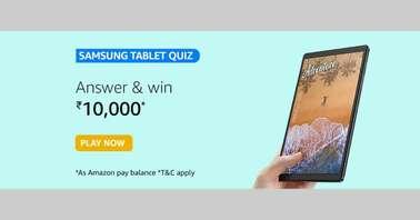 Amazon Samsung Tablet Quiz