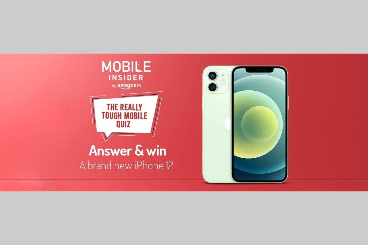 Amazon The Really Tough Mobile Quiz