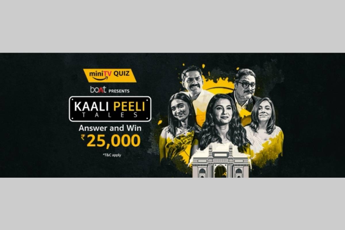 Amazon miniTV (Kaali Peeli Tales) Quiz