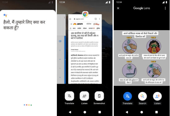 JioPhone Next will let users translate text on display and camera in real-time
