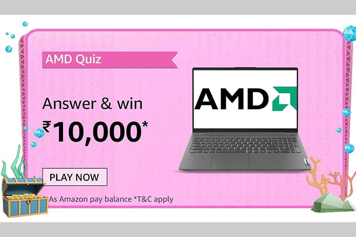 Amazon AMD Laptops Quiz
