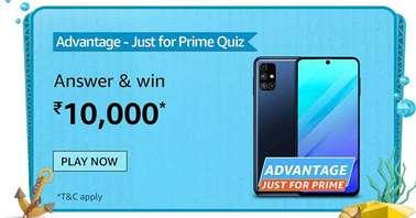 Amazon Advantage Just for Prime Quiz