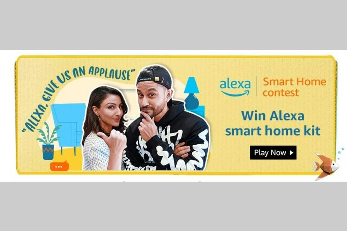Amazon Alexa Smart Home Quiz