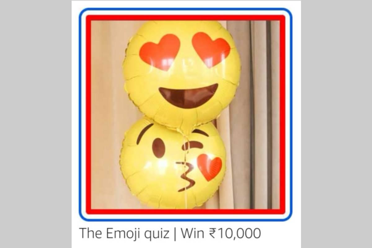 Amazon Emoji Day Quiz