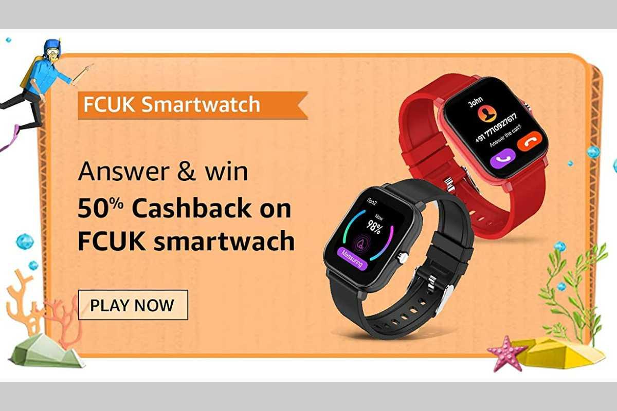 Amazon FCUK Series 2 Smartwatch Quiz
